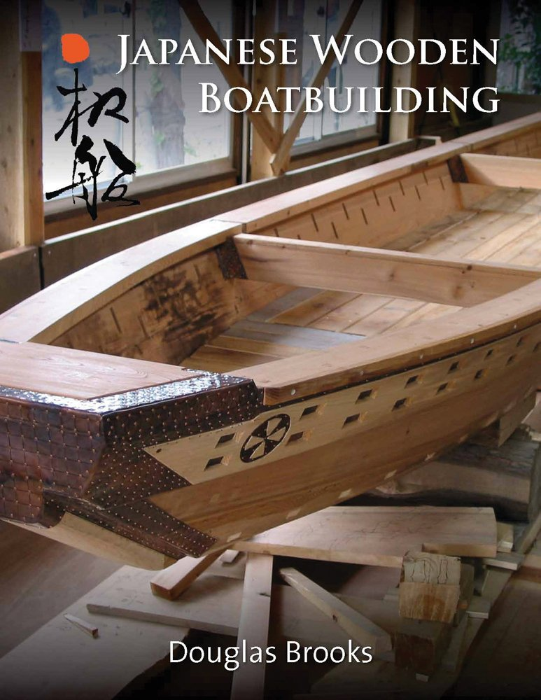 Japanese Wooden Boatbuilding book by Douglas Brooks