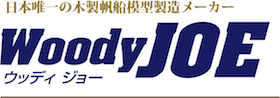 Woody Joe – Japanese manufacturer of wooden ship model kits,  Japanese castle and temple kits and more.