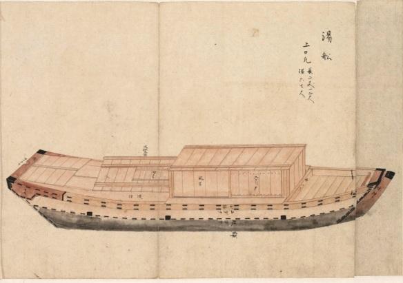 Yubune 湯船 - a bath boat from the Edo period.